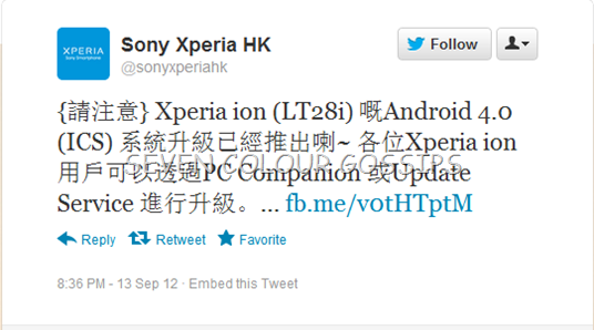 Xperia ion ics update