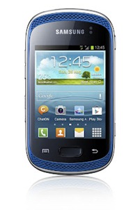 GALAXY Music android phone