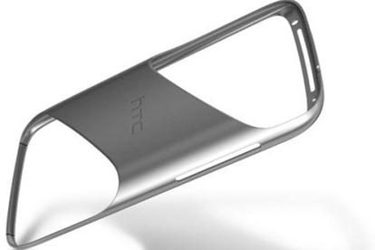 HTC 12 megapixel