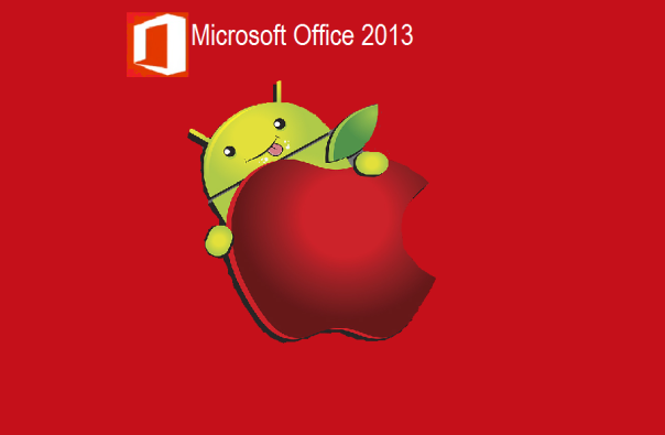 office 2013 application