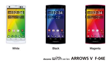 Fujitsu-Arrows-V-F-04E